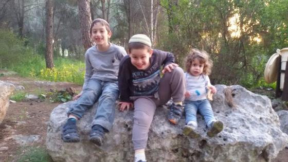 SHIRA KIDS
